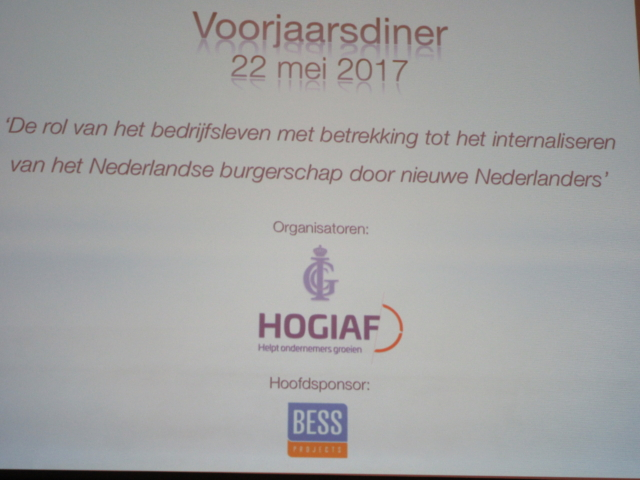 HOGIAF Voorjaarsdiner 2017